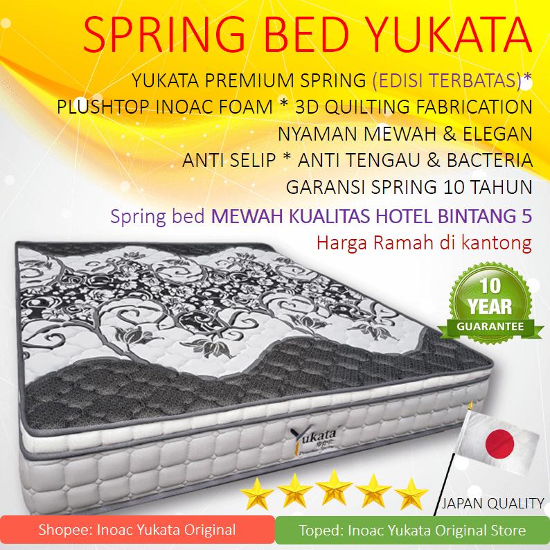 yukata premium spring